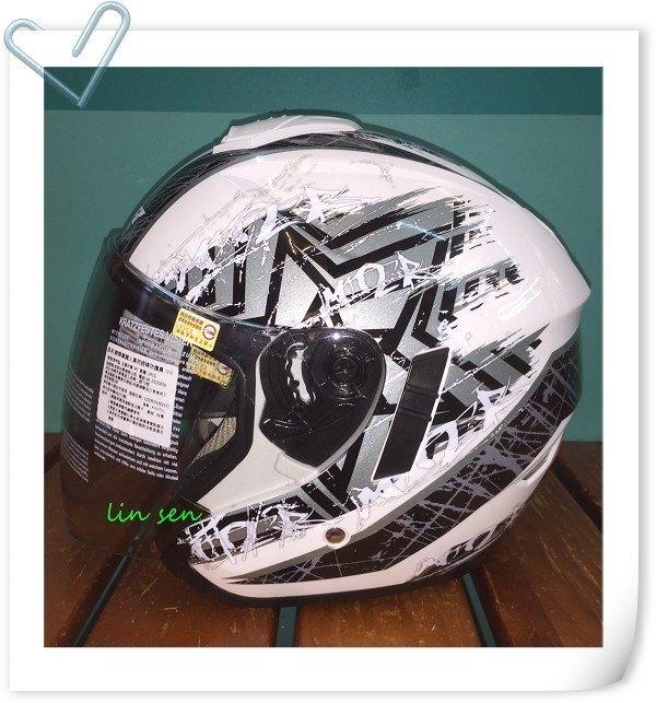 M2R安全帽,FR1,#10/白銀