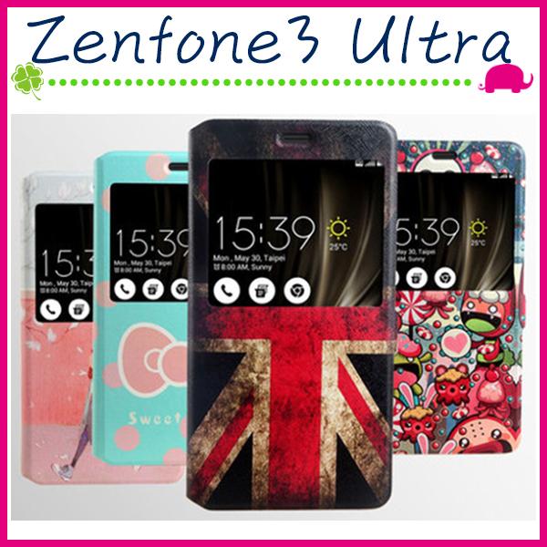 Asus Zenfone3 Ultra ZU680KL 6.8吋彩繪開窗皮套磁扣手機套支架翻蓋保護殼可愛手機殼保護套