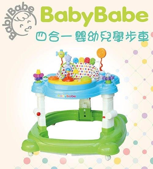 粉粉寶貝玩具*BabyBabe四合一嬰幼兒學步車~可當搖馬~是學步車也是彈跳椅~超實用