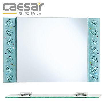 買BETTER凱撒高級化妝鏡系列浴室鏡子化妝鏡M795窯燒琉璃鏡送3期零利率
