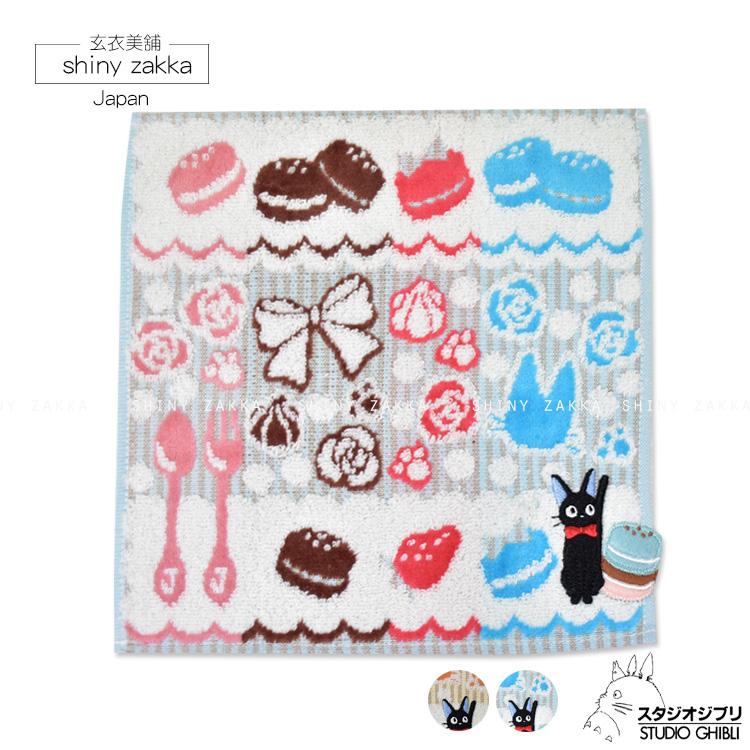 日本毛巾-宮崎駿黑貓KiKi點心屋小方巾-藍色-玄衣美舖