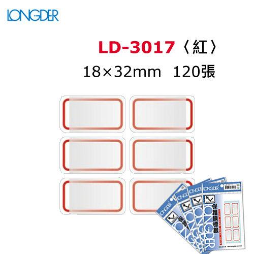 【西瓜籽】龍德 保護膜標籤 LD-3017(紅框) 18×32mm(120張/包)