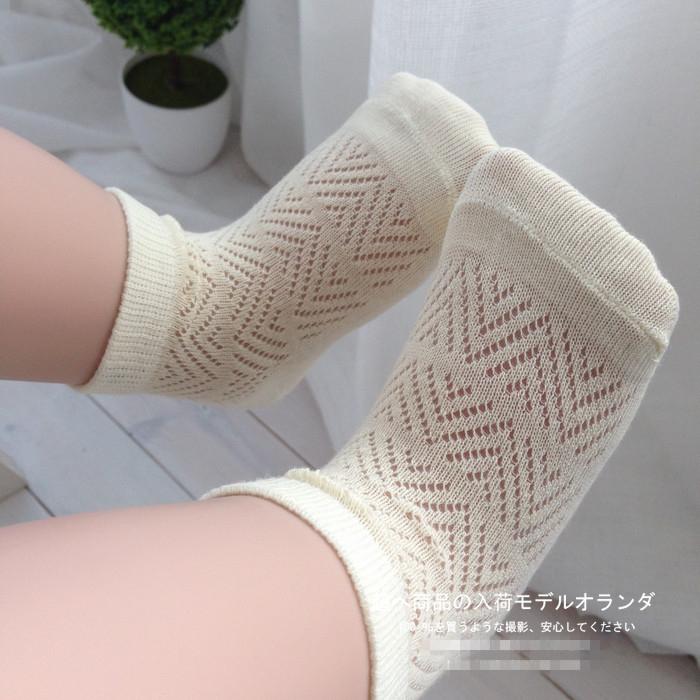 [韓風童品](3雙/組)夏季新款男女童網眼襪子 嬰幼兒大V圖案透氣襪 兒童薄棉素色網眼襪子