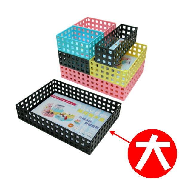 義大文具~W.I.P積木盒萬用積木盒大C2821工具箱整理資料收納