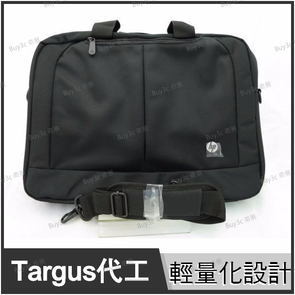 HP 原廠筆記型電腦專用包 Targus代工 筆電包 電腦包 手提/側背 15.6吋筆電適用【Buy3c奇展】