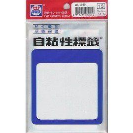 華麗牌 WL-1040自粘性標籤(75x105mm)15張/包
