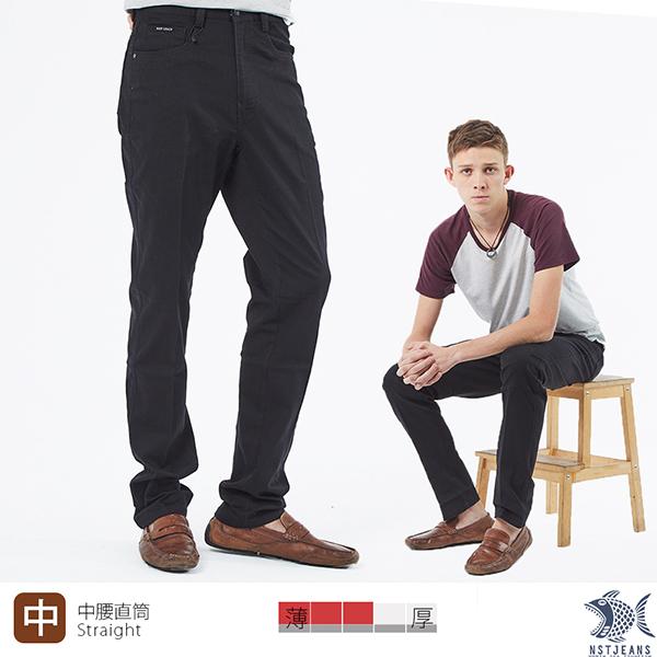 【NST Jeans】大尺碼 型男飛行日記_深度黑 商務休閒褲(中腰直筒) 395(66602)