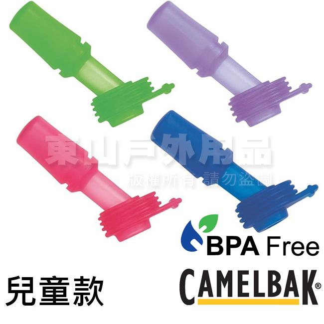 CamelBak 91018四色入400ml兒童水壺專用替換咬嘴不含雙酚A水壺配件