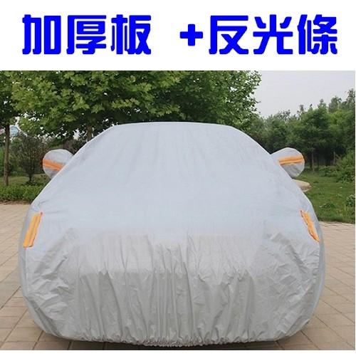 BMW 雙層車罩 汽車罩 車衣 防塵 反光 M3 M4 X5 X6 M2 F46 E46 F30 E93 F36 E39