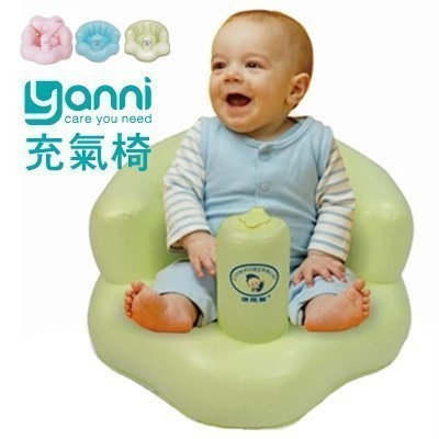 多功能嬰兒充氣小沙發 | 寶寶學坐椅 (綠/藍/粉三色可選)