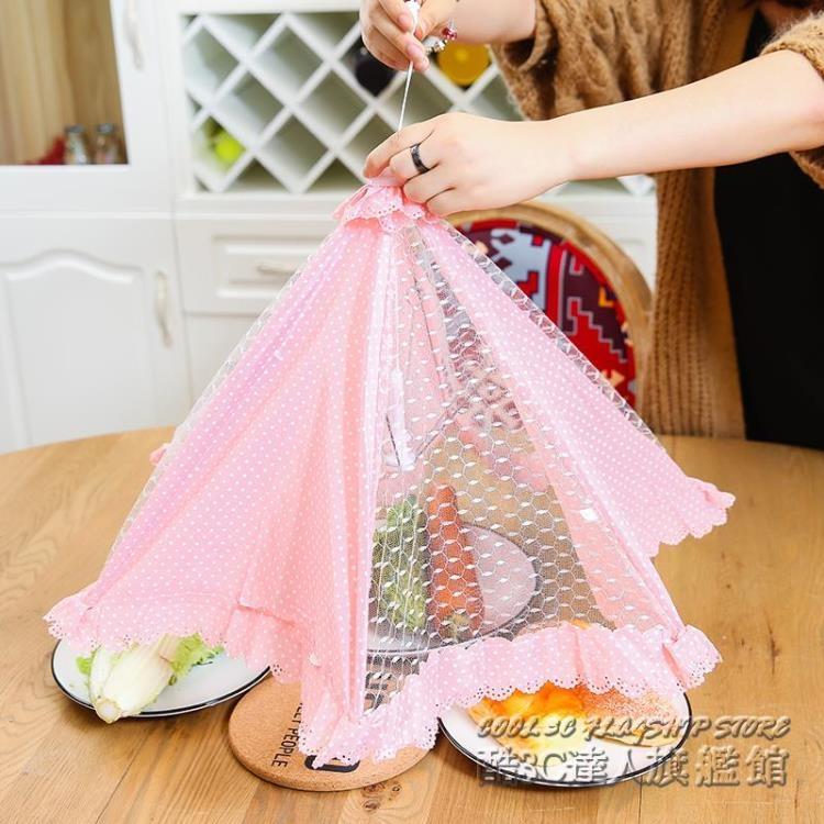 飯菜罩子防蒼蠅可折疊餐桌罩蓋菜罩食物長方形大號家用罩菜蓋桌蓋