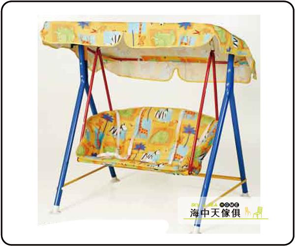 海中天休閒傢俱廣場B-68戶外休閒搖椅吊籃系列692-3黃色兒童鞦韆