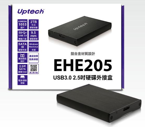 [ 中將3C ]   Uptech 登昌恆 EHE205 USB3.0 2.5吋硬碟外接盒 EHE-205