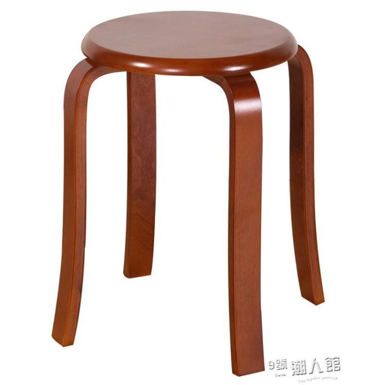 簡約木頭高凳子實木餐桌凳時尚小圓凳子曲木板凳家用成人椅子木凳9號潮人館