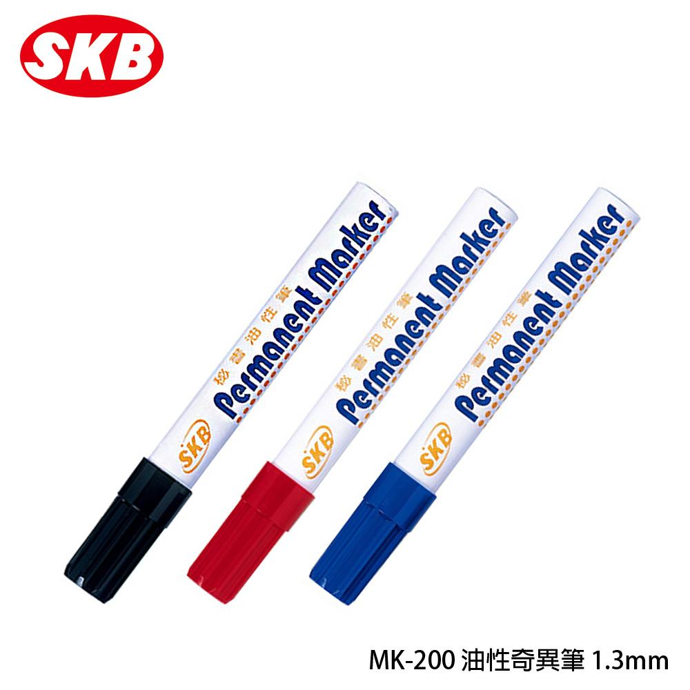 ※亮點OA文具館※SKB MK-200 油性奇異筆 1.3mm