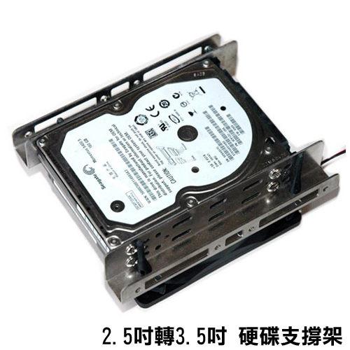 """2.5"""" 轉 3.5"""" SSD  硬碟 支架 可接2顆"""