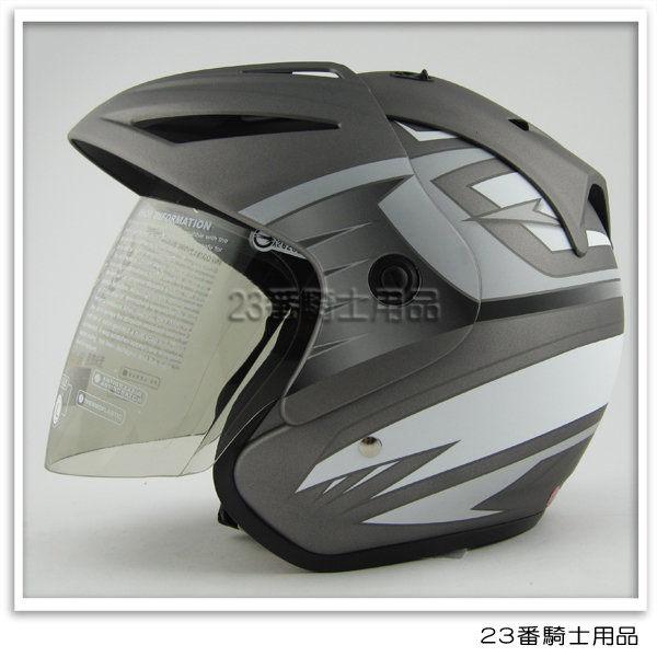 GP5 A-203 A203北極星安全帽消光鐵灰鏡片防水邊條設計通風良好免運費