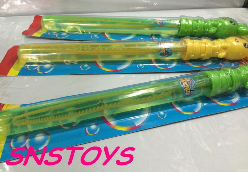 sns 古早味 懷舊童玩 玩具 泡泡水 泡泡劍 可拉出大的泡泡(1隻)$49元 長38x4cm