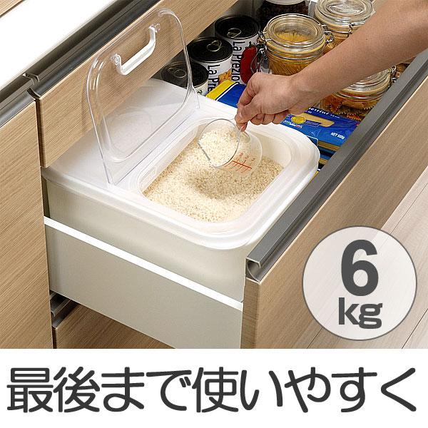 新品INOMATA 6KG米箱白色