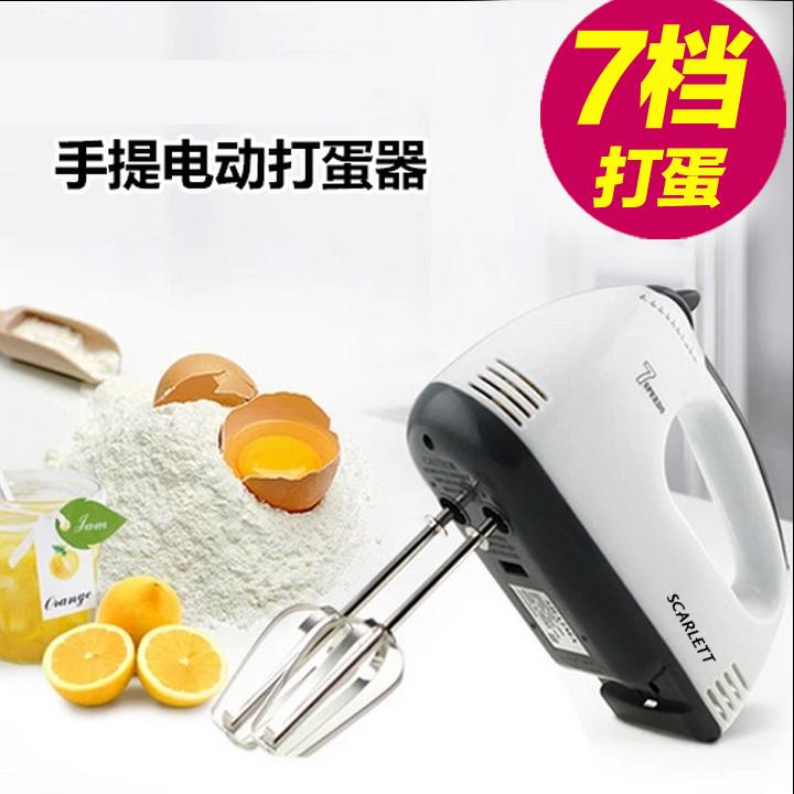 打蛋器攪拌器烘焙電動手持家用大功率迷你打蛋機打奶油機ღ部落男裝ღ