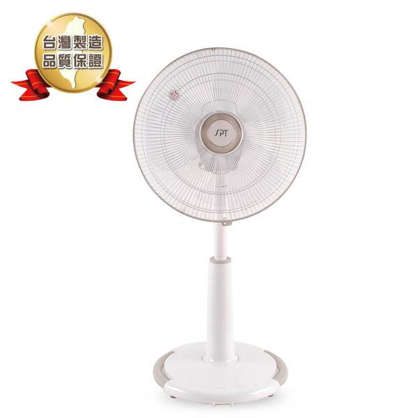 簡單生活館【尚朋堂】免運費 40CM 16吋 立扇 立地電扇 SF-1603D / SF1603D