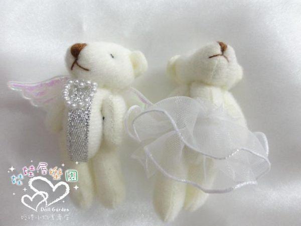 娃娃屋樂園~純手工天使情人小熊對熊 每對50元/婚禮小物/生日禮物/送客禮/四色熊