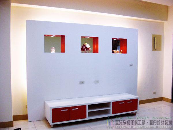 系統家具推薦台中系統櫃工廠直營台中系統櫥櫃台中室內設計木工裝潢系統電視櫃sm-0656