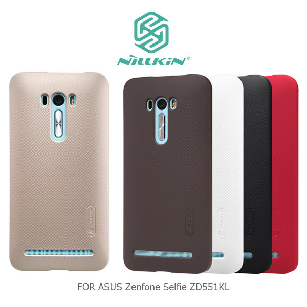 愛思摩比NILLKIN Asus Zenfone Selfie ZD551KL超級護盾保護殼抗指紋磨砂硬殼