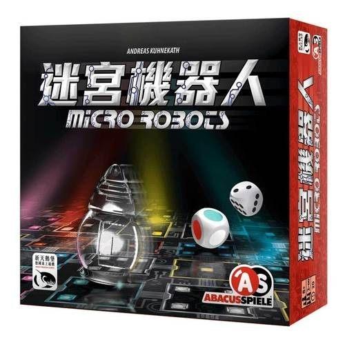 新天鵝堡迷宮機器人Micro Robots中文正版桌遊德國益智遊戲中壢可樂農莊