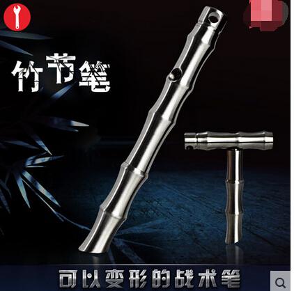 竹節款變形戰術筆防身防衛筆可轉換T型手刺女性防狼求救