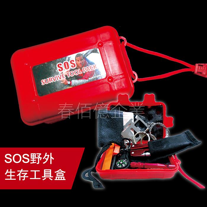 多功能野外求生SOS工具包七件組1入工具刀露營工具求生盒急救盒急救包地震風災天災