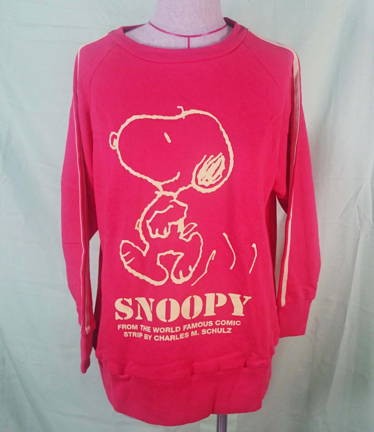 震撼精品百貨Peanuts Snoopy史奴比~長休閒服紅