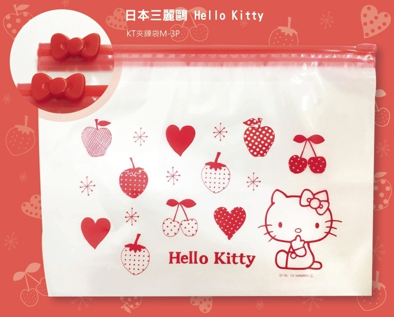 【 Win-shop】超可愛日本三麗鷗 kitty夾鏈袋M-3入