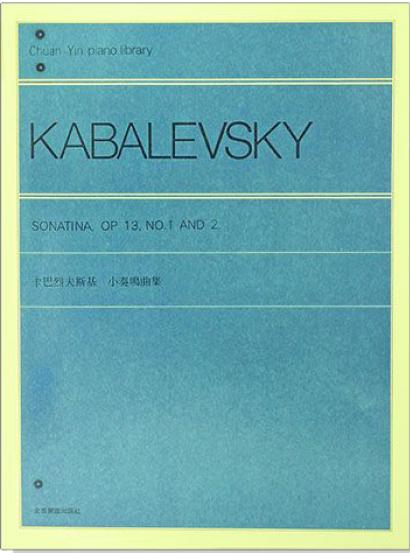 【小麥老師樂器館】卡巴烈夫斯基 小奏鳴曲集 作品13【E74】