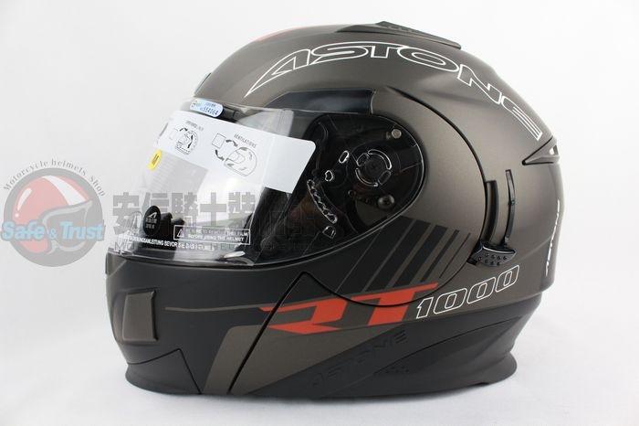 中壢安信法國ASTONE RT1000 AB6消光黑銀底紅全罩可掀式安全帽可樂帽內置墨片下巴可掀