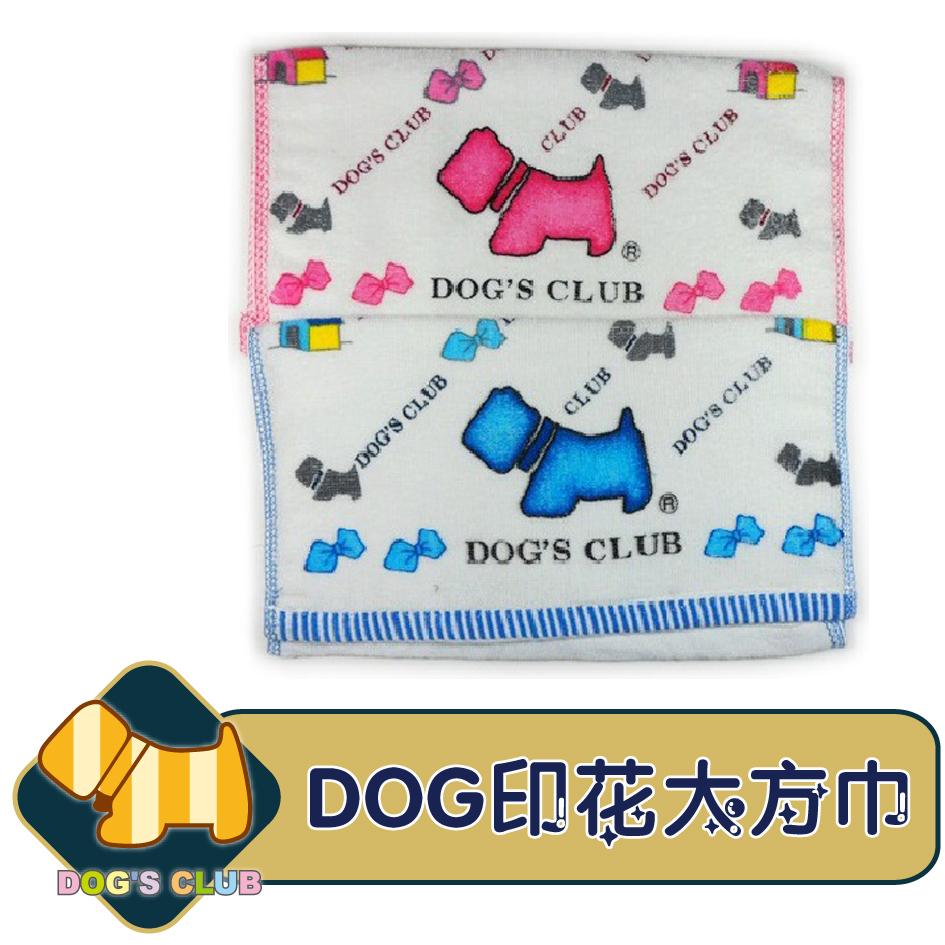 【台灣製】Dog's Club 狗家族印花純棉大方巾(2色) 成人/兒童適用 28*29公分/cm  芽比 YABY 6515