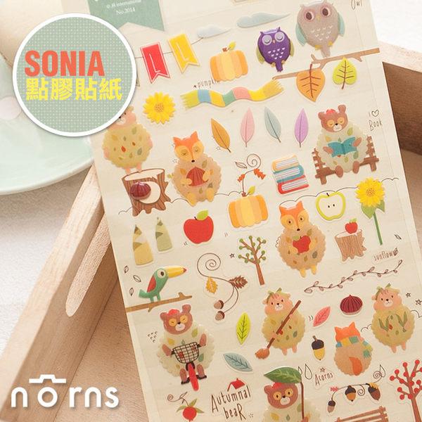 NORNS SONIA Autumn秋天點膠貼紙日記手帳行事曆拍立得照片裝飾貼紙