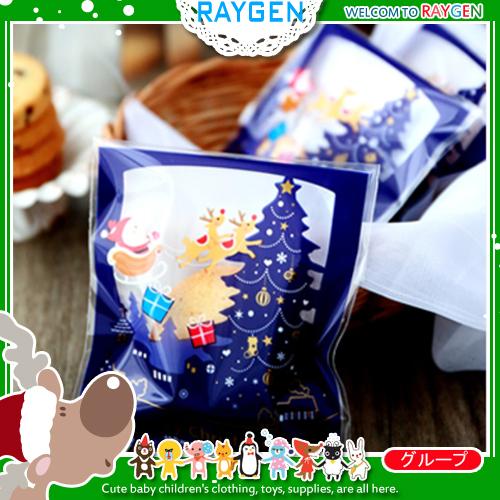 烘焙餅乾X'MAS聖誕老人雪橇雪花藍底自黏袋 單售