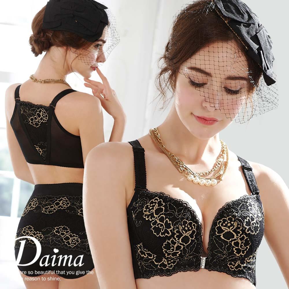 成套內衣前扣無鋼圈A~E杯蠶絲晶鑽前扣機能美背成套內衣黑色Daima黛瑪