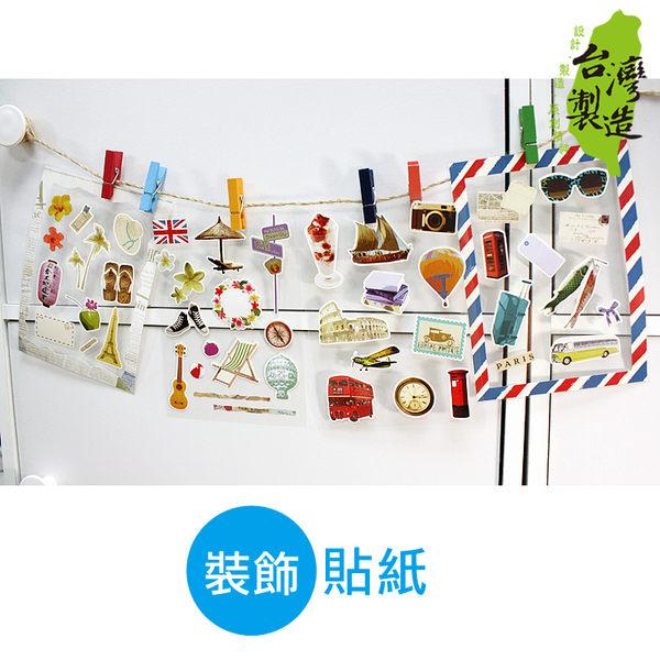 珠友 ST-30035 裝飾貼紙/手帳/相冊/日記裝飾貼紙