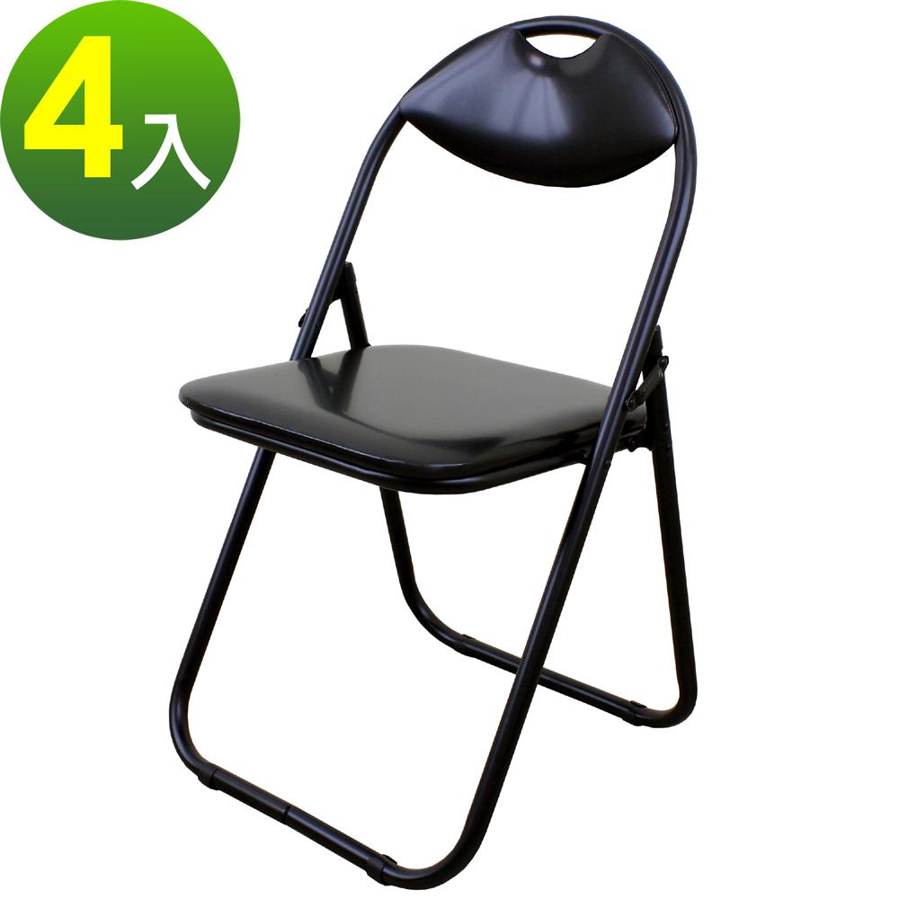 高背折疊椅休閒椅會議椅工作椅野餐椅露營椅摺疊椅黑色-4入組A-0002-BK-4