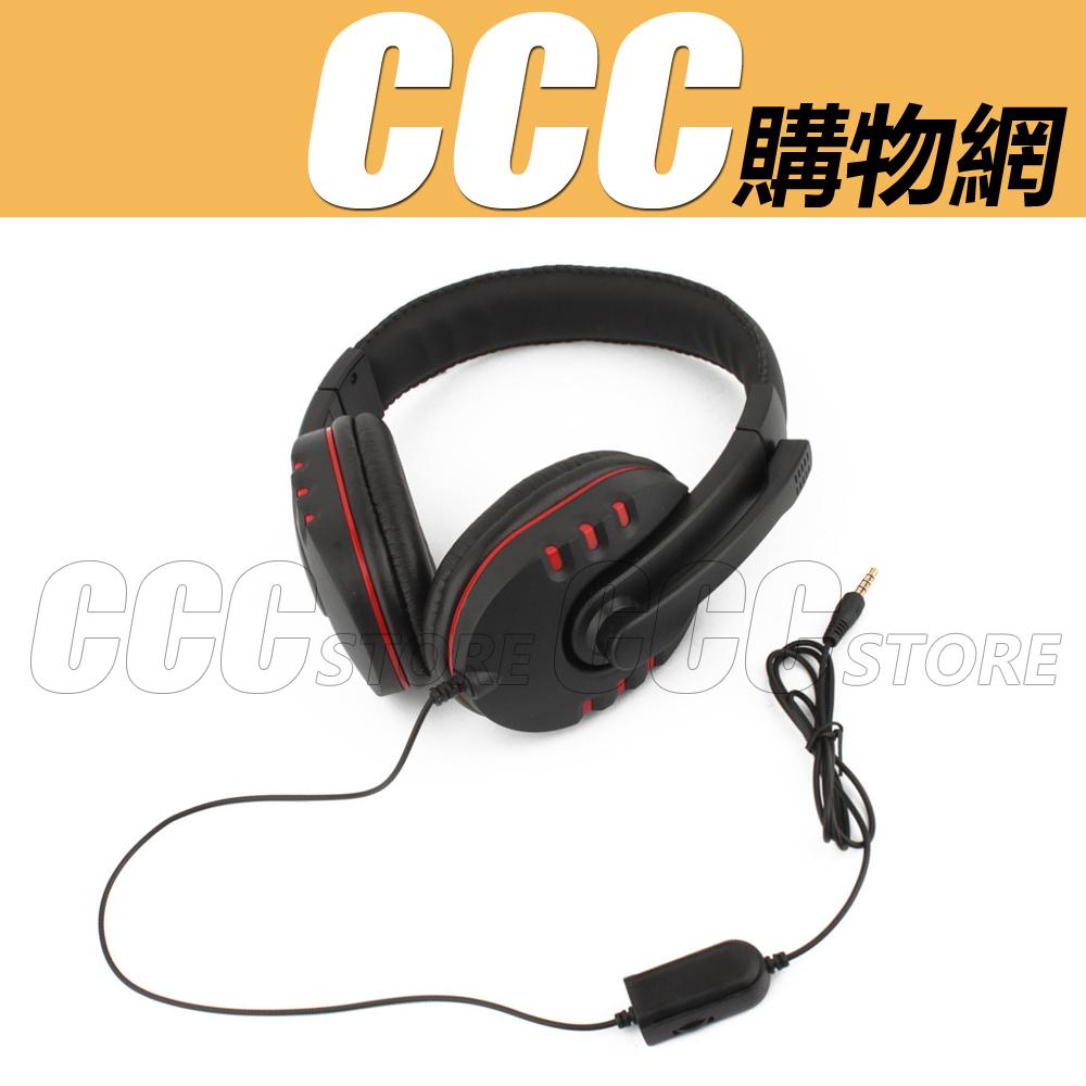 PS4耳機C款PS4豪華大耳機專用遊戲耳機