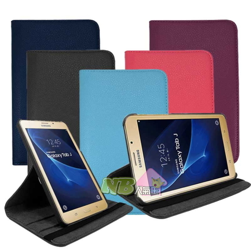 Samsung Galaxy Galaxy Tab J 7.0 7吋專用旋轉立式皮套T285