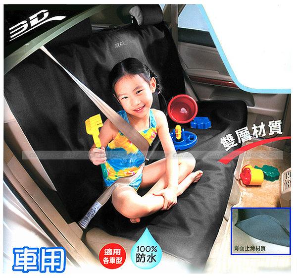 【愛車族購物網】車用座椅防護套 ((後座椅))100%防水