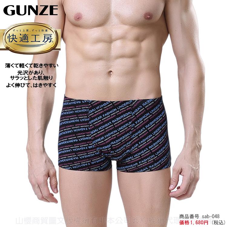 男內褲四角褲平口褲彈性內褲吸濕排汗竹碳纖維BTD-16132JP黑