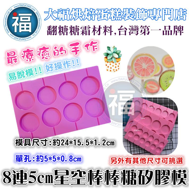 多款式迷你蝴蝶結[BFD-FP90] 翻糖矽膠模具糖花翻模巧克力模手工皂模惠爾通wilton色膏糖霜粉