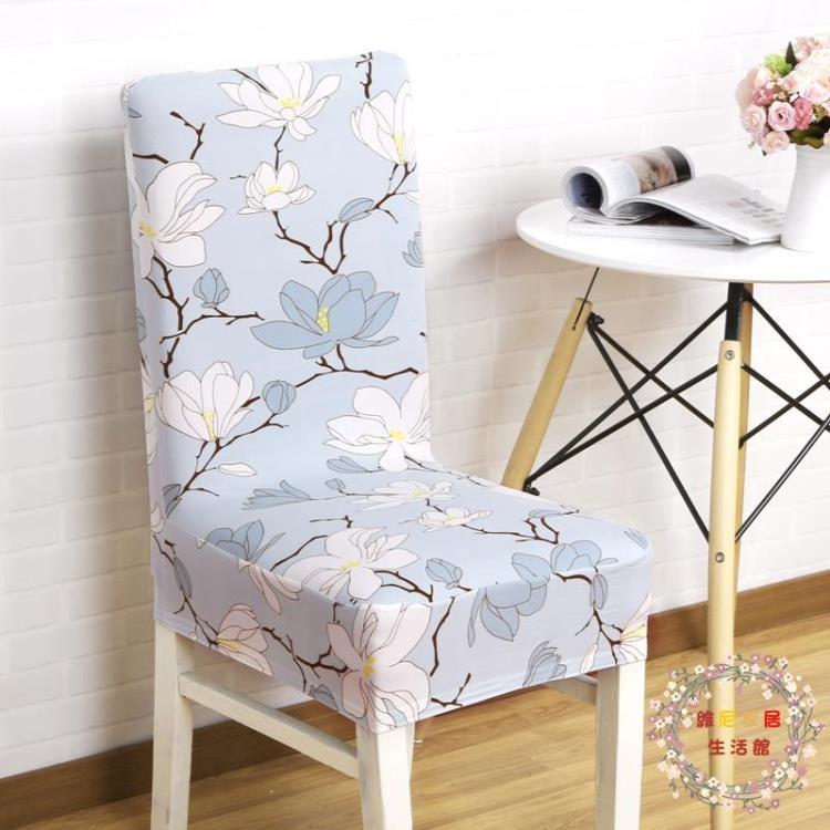 家用彈力椅套連體酒店餐椅套凳子套罩餐桌椅子套罩座椅套歐式布藝
