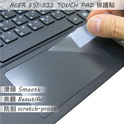 【Ezstick】ACER ES1-332 TOUCH PAD 觸控板 保護貼