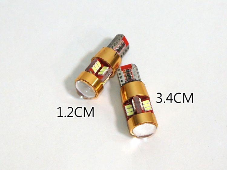 【洪氏雜貨】 280A100-2 T10 27燈帶解碼 冰藍(買一顆送一顆) LED