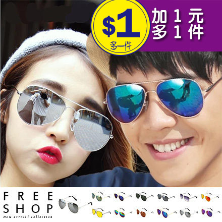 雷朋眼鏡Free Shop QFSLH3025情侶款經典偏光彩膜炫彩抗UV防輻射超輕飛行員墨鏡雷朋太陽眼鏡13色